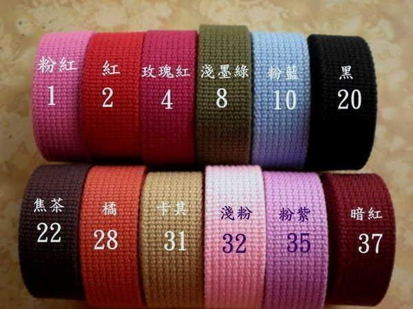 *巧巧布拼布屋*日本進口~2.5cm(25mm) 素色織帶 日本織帶