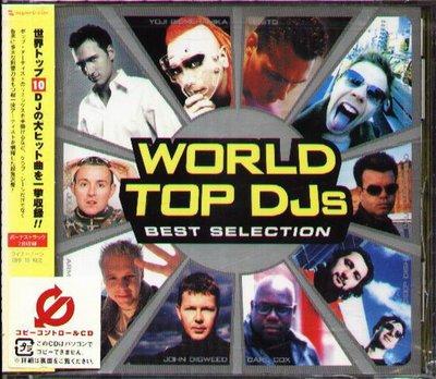 K - World Top DJs Best Selection - 日版 CD+2 - NEW TIESTO