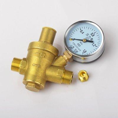 加厚黃銅熱水器減壓閥自來水管道減壓閥外絲減壓閥穩壓閥凈水減壓