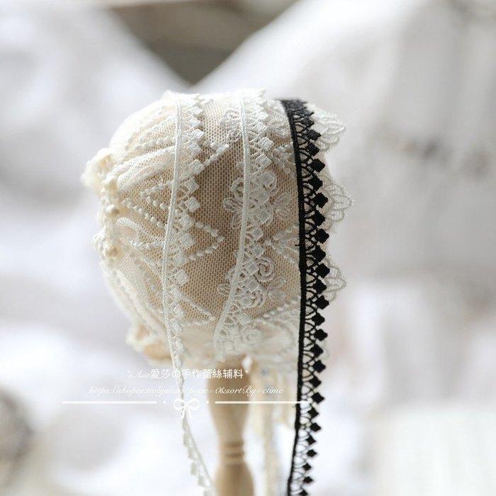 『ღIAsa 愛莎ღ手作雜貨』韓國高品質 小菱形水溶刺繡DIY服飾裝飾蘿莉塔寬0.8cm