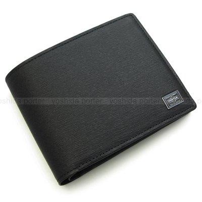 『小胖吉田包』黑色預購 日標 PORTER CURRENT 短夾/皮革製 ◎052-02204◎免運費!