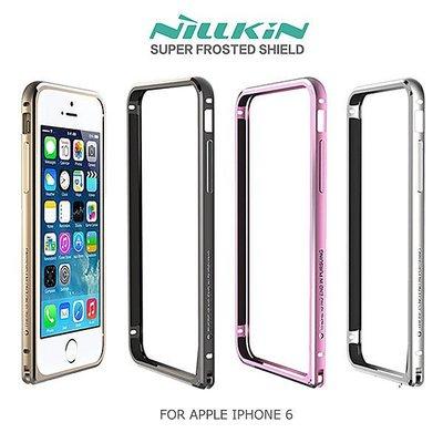 台南【MIKO手機館】NILLKIN APPLE iPhone 6 4.7吋 哥特系列表扣設計 太空鋁合金材質(ID5)