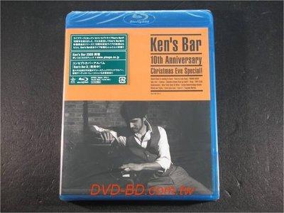[藍光BD] - 平井堅 10週年 2009 Ken s Bar 10th Anniversary Christmas Eve Special BD-50G