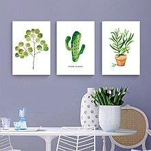 現代簡約風景裝飾畫畫芯客廳餐廳沙發可愛掛畫植物畫(3款可選)