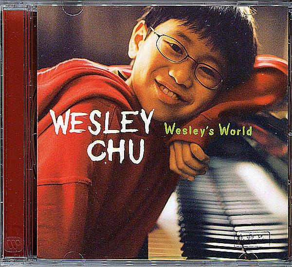 【塵封音樂盒】衛斯理朱 Wesley Chu - 衛斯理的世界 Wesley s World  (宣傳片)
