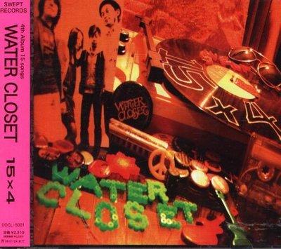 (甲上) WATER CLOSET - 15 X 4 - 日版