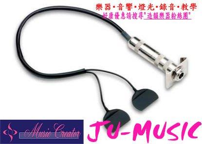 造韻樂器音響- JU-MUSIC - FISHMAN 直立式 低音 提琴 專用 拾音器 BP-100 另有 木吉他