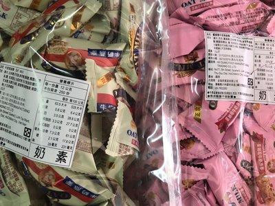金瑞祥牛奶燕麥餅 牛奶燕麥餅 3000克 奶素 蔓越莓牛奶燕麥酥