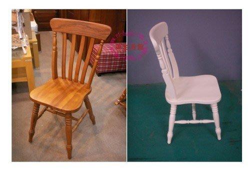 美生活館三館--柚木全實木家具--英式鄉村風格-柚木餐桌椅-另可訂製白色--餐椅