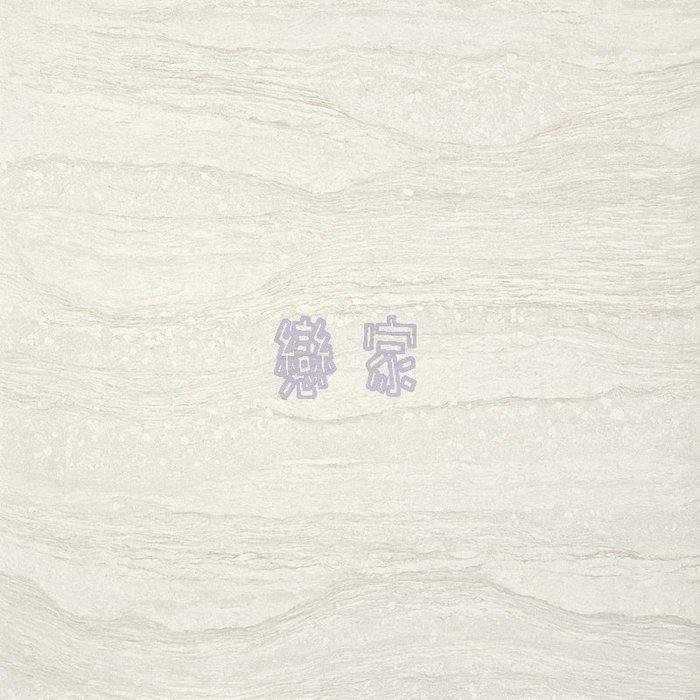 《戀家磁磚工作室》國內知名大品牌微粉拋光石英磚 60*60公分