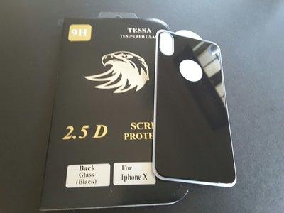 TESSA 品牌 iPhone X 手機背玻璃 (0.4mm)(送德國 CeNano 納米鍍膜一次)
