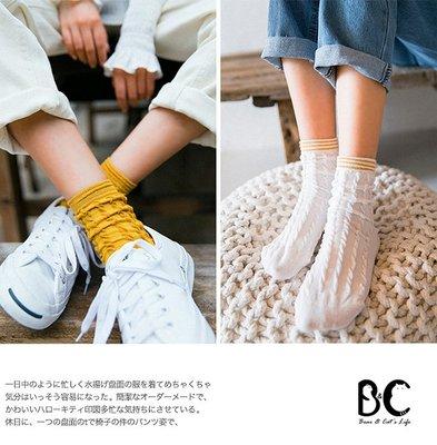 女襪 氣質麻花堆堆襪子中筒襪短襪【B&...