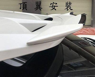 MOMO車品 豐田 TOYOTA 16~19年款 C-HR CHR 尾翼 中翼 擾流板 中尾翼 頂翼 車頂翼 空力套件