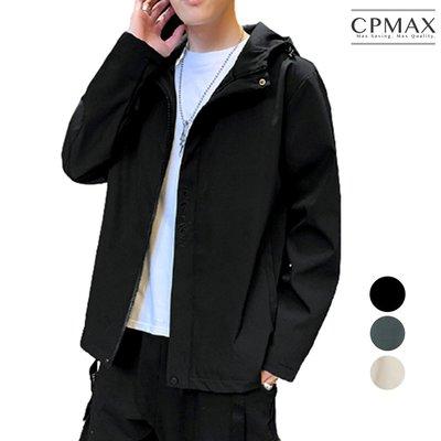 CPMAX 日系簡約連帽夾克外套 連帽外套 防風外套 外套 夾克 男生衣著 連帽防風外套 日系簡約 夾克外套 C131