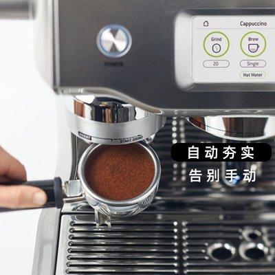 咖啡機原裝進口鉑富/breville BES990/980 意式蒸汽咖啡機磨豆一體機