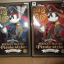米奇 米老鼠 迪士尼 DXF  MICKEY MOUSE Pirate style 海賊特殊版 全套2款 日本帶回