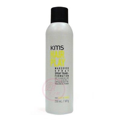 便宜生活館【免沖洗護髮】KMS 清新髮霧200ml(新包裝) 給予塑型兼顧清潔專用(直髮捲髮都適用) 公司貨