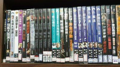 席滿客書坊二手拍賣正版DVD-電影【泰山傳奇】-亞歷山大史柯斯嘉 瑪格羅比 山繆傑克森