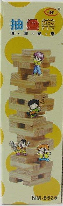 【阿LIN】525AAA 木質積木疊疊樂 桌上小遊戲 益智遊戲 骨牌 平衡積木 推高遊戲