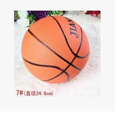【通用籃球-7號-橡膠-直徑約9寸23cm-1個/組】中小學兒童幼稚園比賽籃球 室內外通用籃球-56007