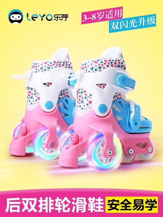 半島鐵盒 溜冰鞋兒童初學者男女滑冰小孩雙排輪滑鞋全套裝2-3-6歲旱冰