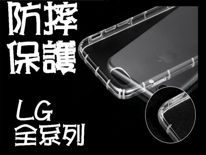 正版盒裝 LG 樂金 2017 K4 K10 空壓殼 氣墊殼 防摔殼 保護殼