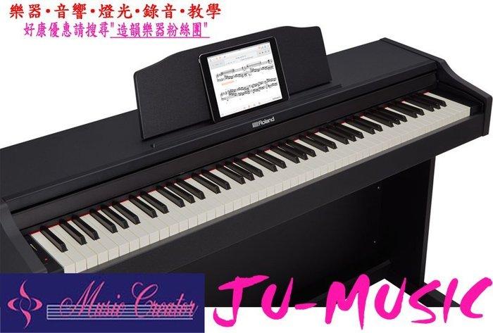 造韻樂器音響- JU-MUSIC - 最新 Roland RP102 RP-102 電鋼琴 另有 FP-60 FP-90
