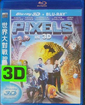 ◎正版二手影片◎【世界大對戰】  2手3D版單片 3D版單碟BD藍光