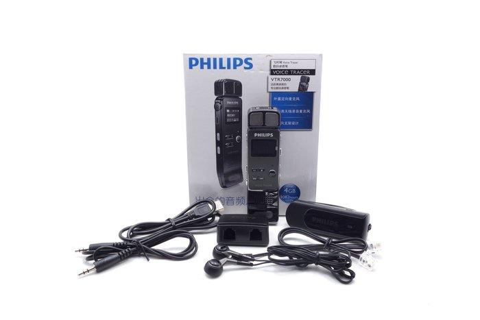 【台中青蘋果】飛利浦 Philips VTR7000 二手 數位錄音筆 4G #37642