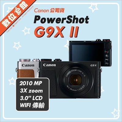 【台灣佳能公司貨【附副電64G】Canon PowerShot G9X Mark II 二代 數位相機