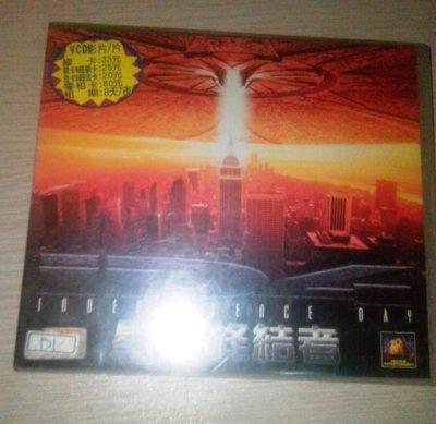 ※QQ影音堂※二手正版VCD~ ID4星際終結者~威爾史密斯. 比爾普曼   3碟裝【直購價】