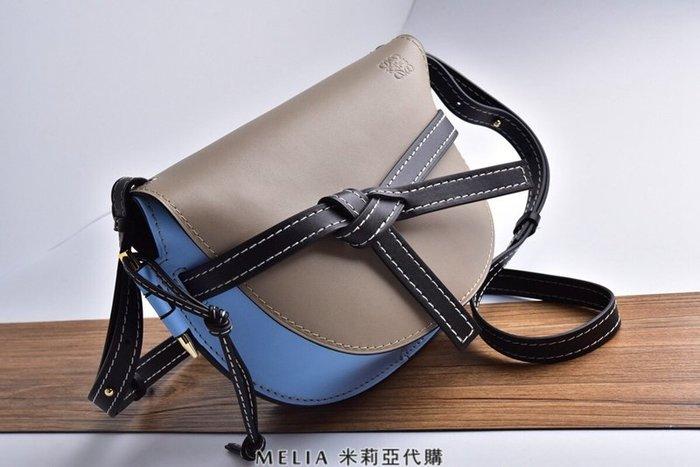 Melia 米莉亞代購 精品代購 2018ss 羅意威 Loewe nappa真皮 拚色 馬鞍包 灰拚藍