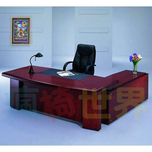 《瘋椅世界》OA辦公家具 全系列 高級木製 主管桌 EN-201(董事長桌/老闆桌/辦公桌/木製桌)需詢問