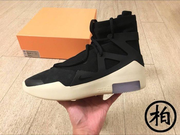 【柏】NIKE AIR FEAR OF GOD 1 FOG 黑色 高筒 AR4237-001 男鞋 US10.5