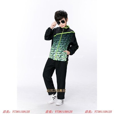 新款 羽球服套裝 兒童秋冬羽毛球服 兒童風衣外套 風褲 出場服 訓練服外套 男童女童羽球運動服套裝 比賽服