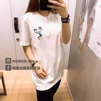 【豬豬老闆】ADIDAS ORIGINALS 3D 白色 短袖 短T 龍 三葉草 休閒 運動 男款 GN4104