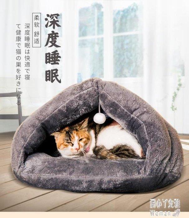 貓窩冬季保暖四季通用網紅封閉式狗窩小型犬貓咪貓睡袋寵物用『鑽石女王心』