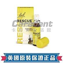 緩解緊張思緒【卡樂登】英國 Bach 巴哈 急救花精 噴霧 20ml Rescue Remedy Spray