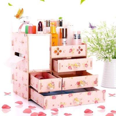 售完即止-創意桌面化妝品收納盒抽屜式10-25(庫存清出T)