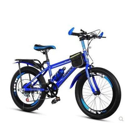 全店折扣活動 兒童自行車6-7-8-9-10-11-12-15歲童車女男孩20寸小學生山地單車