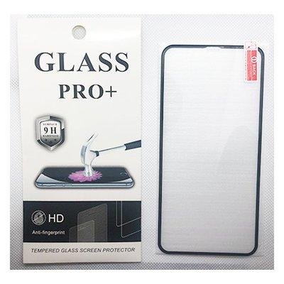 蘋果 IPhoneX XR XS XS MAX 3D 滿版玻璃貼 鋼化玻璃貼 保護貼 【24小時內出貨】