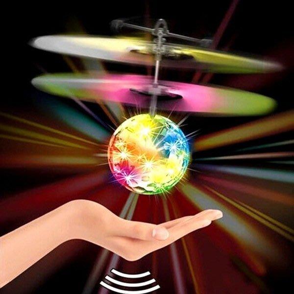 魔幻金探子 智慧感應七彩飛行球 ~飛天魔幻發光水晶球~超好玩~◎童心玩具1館◎