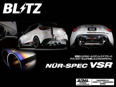 日本 BLITZ VSR 排氣管 雙邊 雙出 Suzuki 鈴木 Swift Sports 05-10 專用 鈦 不鏽鋼