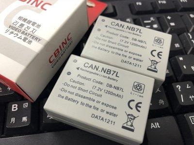 肆 促銷 當天出貨 Canon NB-7L NB7L日蕊電池保固半年 PowerShot G10/ G11/ G12/ SX3 台中市
