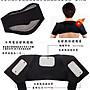 自發熱磁石保健運動護具含護頸護腕護肘護腰...