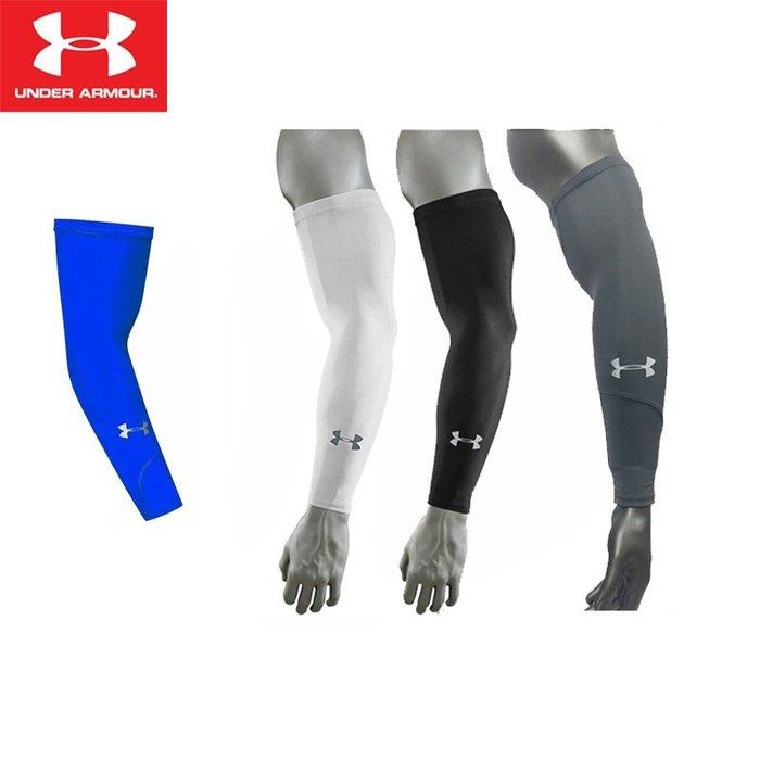 Under Armour UA 運動 健身 防曬冰絲 護手臂 套袖 透氣吸汗
