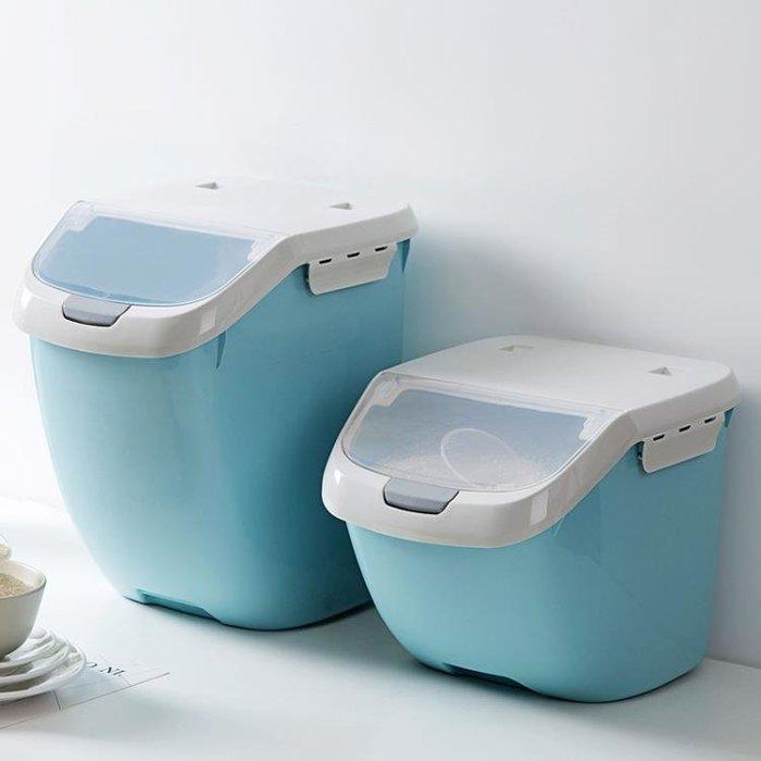 【瘋狂夏折扣】米箱30斤防潮米缸家用放面粉收納盒廚房加厚裝米桶