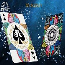星座透明精品塑膠撲克牌-3件組