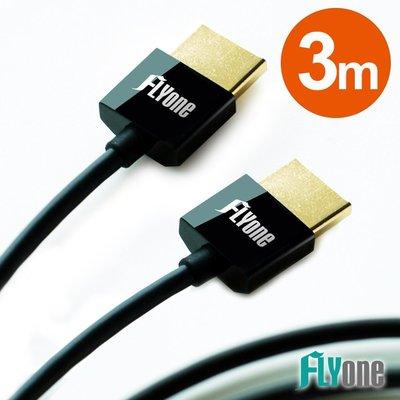 FLYone 超薄HDMI轉HDMI 1.4版連接線3M