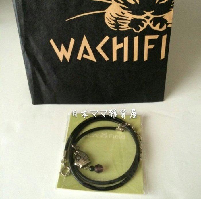 日本 wachifield 瓦奇菲爾德 項鍊-【日本帶回】